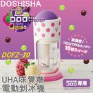 【京之物語】日本DOSHISHA UHA...