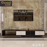 電視櫃后現代簡約可伸縮電視櫃輕奢不銹鋼別墅黑白色烤漆地櫃設計師家具 igo摩可美家