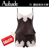 Aubade-Crepuscule蠶絲S-M連身細帶褲裝(咖啡粉蕾絲)VI87