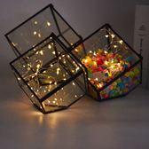 帶燈鐵架方形玻璃盒許愿星瓶星星禮盒發光星星瓶幸運星星透明瓶 至簡元素