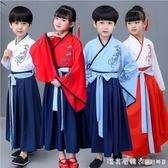 中國風兒童古裝漢服男女書童套裝演出服幼兒國學三字經表演服裝 漾美眉韓衣