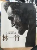 挖寶二手片-0398-正版藍光BD【林肯 附外紙盒】熱門電影(直購價)