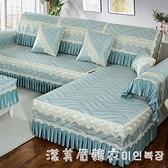 冰絲沙發墊夏季夏天款沙發套罩全包萬能套涼席墊子123組合一整套 NMS漾美眉韓衣