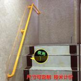 不銹鋼樓梯扶手欄桿老人無障礙防摔廁所殘疾人走廊衛生間防滑把手 英雄聯盟