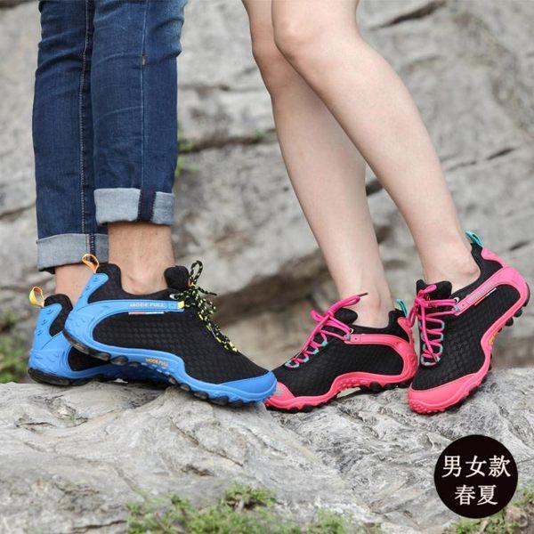 麥樂情侶戶外鞋徒步鞋防滑登山鞋女春夏秋透氣爬山鞋旅游鞋女igo