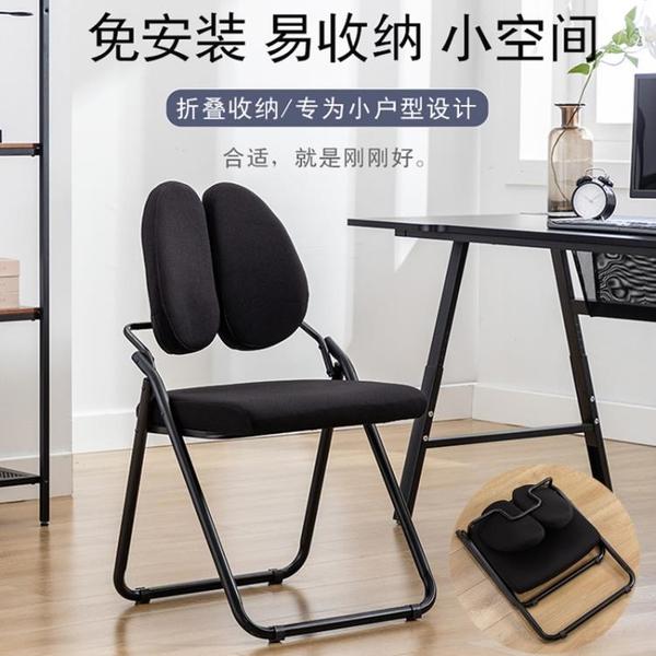電腦椅 電腦椅折疊辦公椅家用麻將椅子會議椅職員培訓椅學生宿舍免安裝椅