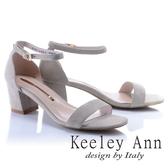 ★2018春夏★Keeley Ann優雅迷人~素面ㄧ字飾釦全真皮中跟涼鞋(米色) -Ann系列