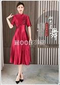 高檔新款禮服裙闊太太中國風改良版連衣裙女裝媽媽婚宴復古裙子