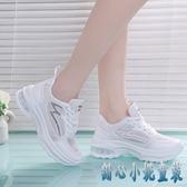 夏季透氣休閒運動鞋女ins2020年新款網面小白鞋百搭厚底老爹鞋 KP1200 【甜心小妮童裝】