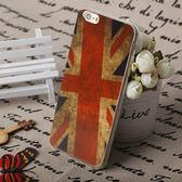 iPhone 6 6S Plus i6+ i6P ( 5.5吋 ) 手機殼 軟殼 保護套 復古 英國國旗