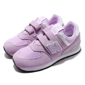New Balance 復古慢跑鞋 574 魔鬼氈 紫 白 中童鞋 休閒鞋 運動鞋【ACS】 YV574EMW