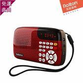 收音機 老年老人迷你小音響插卡小音箱新款便攜式播放器隨身聽mp3可充電兒童音樂聽戲評書