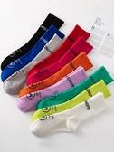彩色襪子女中筒襪子