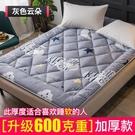 俞兆林加厚床墊1.8m米床褥子單雙人1.5m學生宿舍1.2棉絮軟墊被0.9