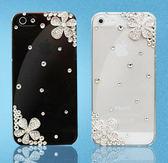 新竹【超人3C】手作系列 水鑽 小野花 五瓣花 iPhone4 4S 5 亮晶晶 Bling 手機殼