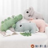 公仔玩具抱枕學生玩偶宿舍毛絨靠枕可愛【淘夢屋】