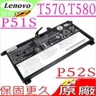 LENOVO T570,T580 電池(原廠 內置式)-聯想 P51S,P52S,T580-20L9,T580-20LA,SB10L84121,SB10L84122