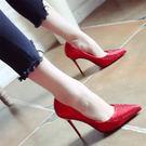 水鑽高跟鞋 女尖頭顯瘦紅色婚鞋【多多鞋包店】z1466