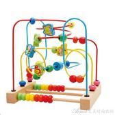 大號益智力繞珠串珠木制嬰兒童玩具12個月寶寶積木2歲-3周歲  艾美時尚衣櫥YYS