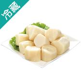 去殼沙拉筍(300g±10%)/包【愛買冷藏】
