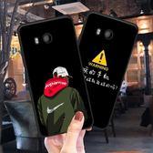 HTC手機殼HTC U11手機殼潮牌男女htc u11保護套防摔軟硅膠個 晶彩生活