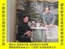 二手書博民逛書店罕見電影故事1981.10Y202789