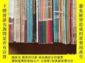 二手書博民逛書店十月罕見1995 年1.2.3.4.5Y15455 十月雜誌社