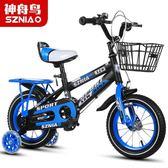 神舟鳥兒童自行車帶後座男女寶寶童車12-14-16-18-20寸玩具車自行車 igo 美芭