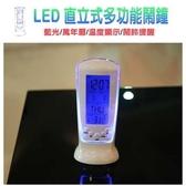 [富廉網] C-510 桌上型 多功能 LED直立式多功能鬧鐘