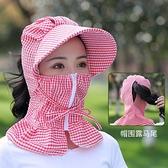 遮陽帽女士防曬紫外線大沿騎車護臉可折疊夏季太陽帽【君來佳選】