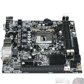 CPU 科腦H61/B75電腦主板 H61-1155針主板 支持2代3代I3 I5CPU 數碼人生