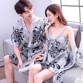 睡袍女性感睡衣男士浴袍絲綢春夏天秋季薄款冰絲質情侶大碼家居服 造物空間