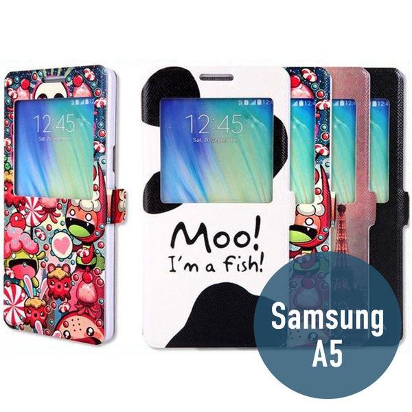 SAMSUNG 三星 A5 彩繪卡通 可愛卡通 側翻皮套 磁扣 手機殼 手機套 保護殼 保護套 皮套