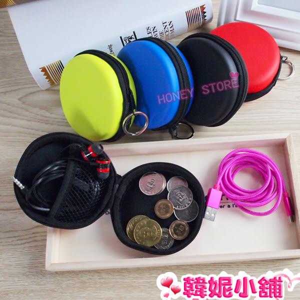 韓妮小舖  扁圓形 耳機 傳輸線 收納包 收納盒 保護盒 耳機包 (大)【SC0137】