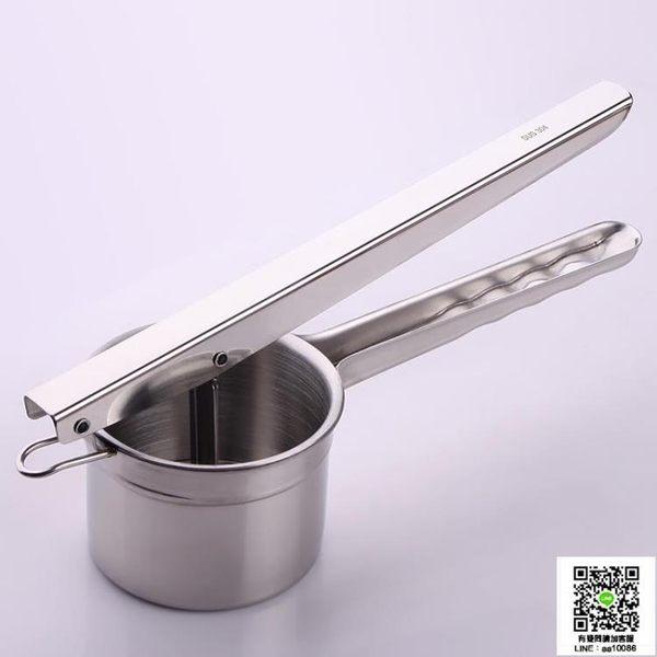 加厚304不銹鋼手動壓汁器 擠壓汁馬鈴薯泥壓泥器 手動榨汁機 壓汁機 薇薇家飾