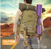登山背包 戶外包登山包男女雙肩背包旅行包超大容量戰術山地旅游07背囊100L coco衣巷