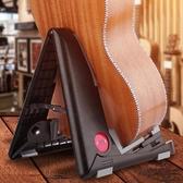 吉他架子立式支架家用落地琴架地架尤克里里【雲木雜貨】