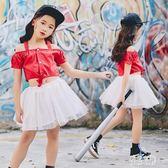 爵士舞服裝女童舞蹈服街舞套裝嘻哈衣服女孩演出服潮裝夏 LC624【優品良鋪】