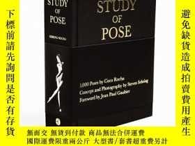 二手書博民逛書店1000種拍照姿勢研究英文原版罕見Study of Pose 超模 Coco Rocha 可可羅恰Y21066