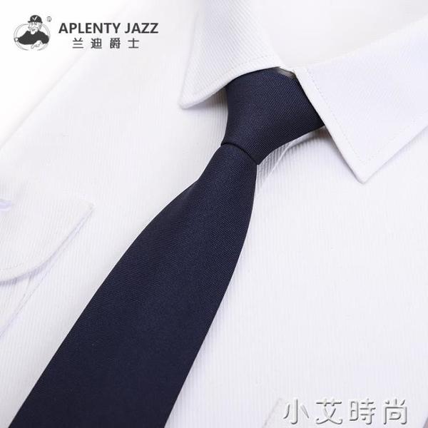男士藍色韓版職業正裝保安學生商務結婚懶人易拉得免打拉鏈式領帶 小艾新品