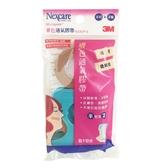 3M Nexcare 通氣膠帶 膚色 半吋x2卷 附1切台 專品藥局【2001652】