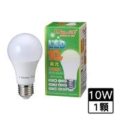 T.Shine LED-黃光(10W)【愛買】