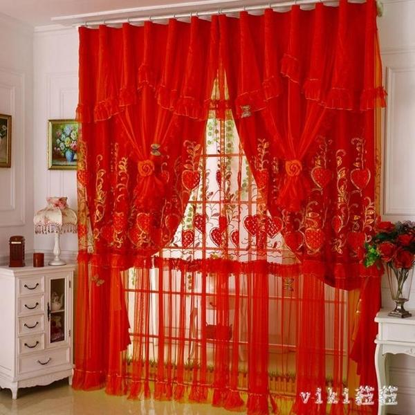 韓式蕾絲窗簾浪漫喜慶夢幻溫馨臥室客廳大紅結婚婚房簾子DC1359【VIKI菈菈】