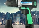 手電鑽 上匠12V鋰電鑽21V充電鑽雙速手槍鑽多功能家用電動螺絲刀沖擊起子 DF 免運全館免運!~`