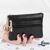 卡包短款拉鏈包真皮零錢包女錢包迷你軟皮手包小錢包【邻家小鎮】