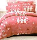 【Jenny Silk名床】卡哇依小兔.粉.100%精梳棉.加大單人床罩組全套.全程臺灣製造