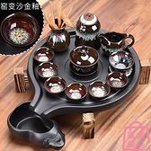 茶盤茶具套裝家用功夫陶瓷茶壺儲水茶道【匯美優品】
