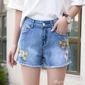 牛仔短褲女韓版2020夏季新款高腰闊腿破洞刺繡百搭顯瘦彈力熱褲子 618年中大促銷