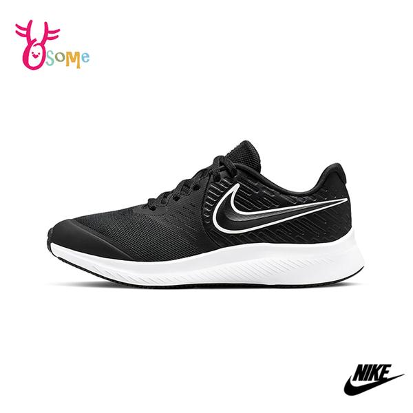 NIKE慢跑鞋 女鞋 運動鞋 跑步鞋 路跑 訓練鞋 STAR RUNNER 2 GS P7294#黑色◆奧森鞋業