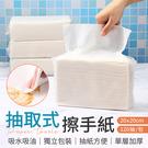 《一紙多用!適用廣泛》抽取式擦手紙 120抽 擦手紙巾 廚房紙巾 擦手巾 擦手紙 紙巾